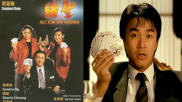 【蘋話當年】1990年《賭聖》上...