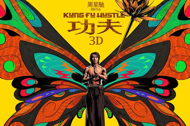 《功夫3D》改檔1月15日 周星馳正...
