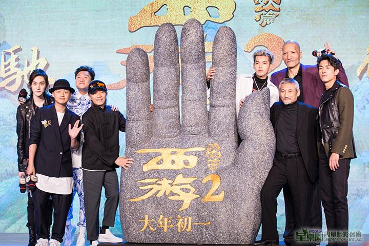 周星馳徐克聯手《西遊伏妖篇》電影發佈會首發預告片